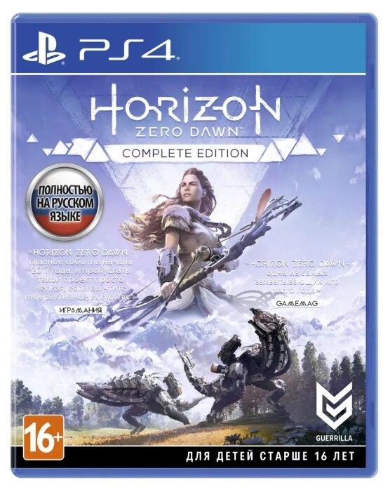 Игра для PlayStation 4 Horizon Zero Dawn Complete Edition, полностью на русском языке фото 1