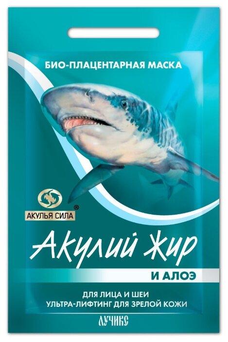 Акулий жир био-плацентарная маска Акулий жир и Алоэ для лица и шеи Ультра-лифтинг