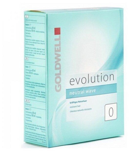 Goldwell Evolution Neutral Wave 0 - Нейтральная химическая завивка для жестких натуральных волос (набор)
