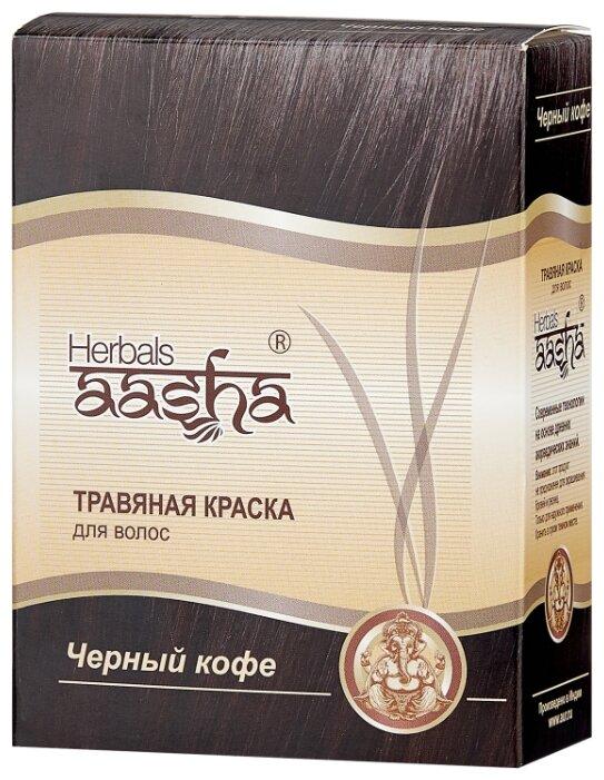 Хна Aasha Herbals с травами, оттенок Черный
