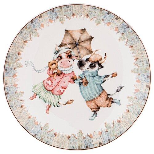 Тарелка закусочная рандеву 20,5см Lefard (359-772)