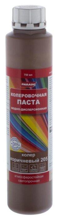 Колеровочная паста Parade Classic №205