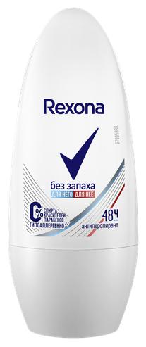 Rexona антиперспирант, ролик, Motionsense Без запаха