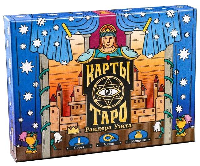 Купить Гадальные карты Лас Играс Таро «Колода Райдера Уэйта», 78 карт, мешочек, свеча, четки по низкой цене с доставкой из Яндекс.Маркета (бывший Беру)