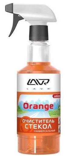 Очиститель для автостёкол Lavr Glass Cleaner Orange Ln1610, 0.5 л — купить по выгодной цене на Яндекс.Маркете