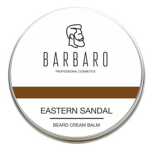 Barbaro Бальзам для бороды Eastern Sandal, 50 мл
