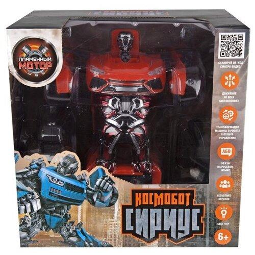 Купить Робот-трансформер Пламенный мотор Космобот Сириус 870338 красный, Роботы и трансформеры