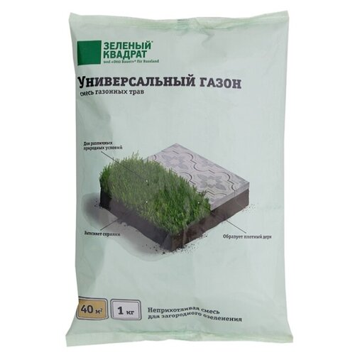 Смесь семян Зеленый квадрат Универсальный газон, 1 кг