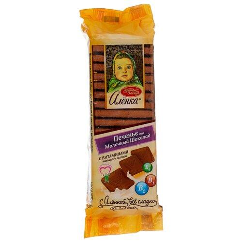 Печенье Алёнка вкус Молочный шоколад с витаминами, 190 г фото