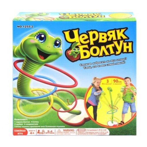 Игра Червяк Болтун Junfa Toys (1255-2) мультиколор