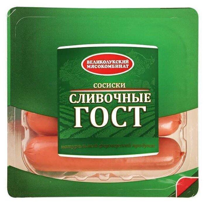 Великолукский Мясокомбинат Сосиски Сливочные ГОСТ з/атм