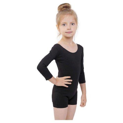 Купальник Grace Dance размер 30, черный