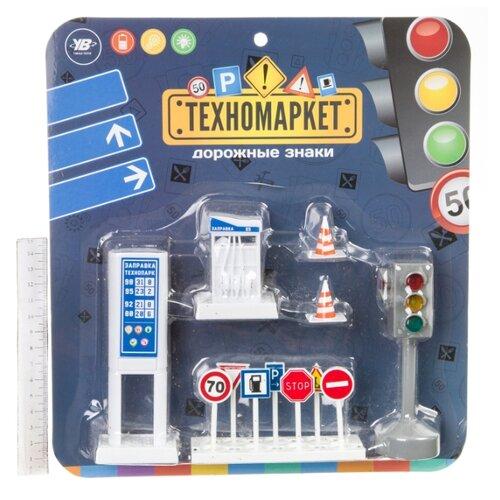 Купить Shantou Chenghai Yibao Toys Factory Техномаркет ZYF-0055 серый/белый/голубой/красный, Детские парковки и гаражи