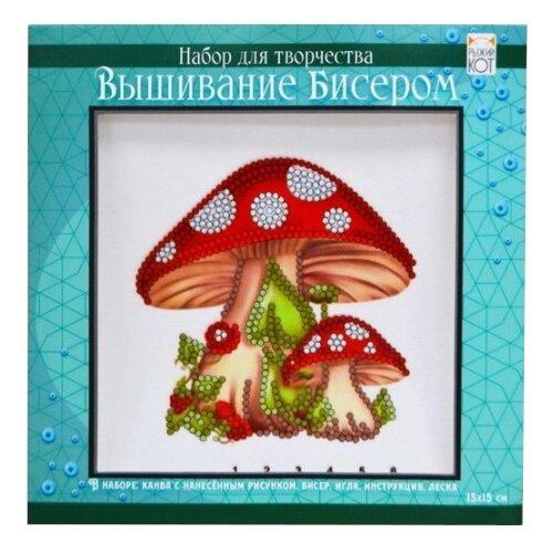 Фото - Рыжий кот Набор для вышивания бисером Яркие грибочки 15 х 15 см (BL122) набор для боулинга рыжий кот 7 предметов и 1628