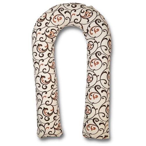 цена Подушка Body Pillow для беременных U холлофайбер, с наволочкой из поликоттона бежево-коричневый онлайн в 2017 году