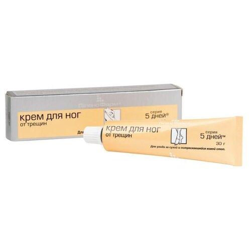 ГаленоФарм Крем для стоп 5D дней от трещин 35 г крем 5d