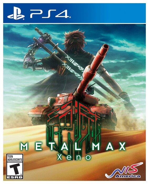 NIS America Metal Max Xeno