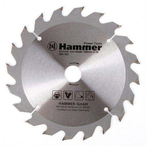 Пильный диск Hammer Flex 205-103 CSB WD 160х20 мм пильный диск hammer flex 205 108 csb wd 185х30 мм