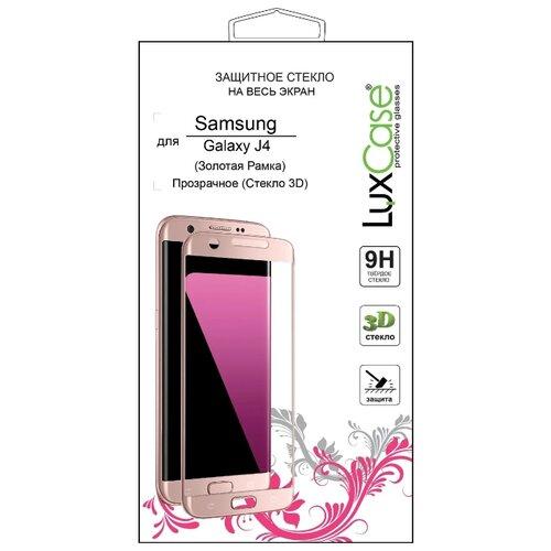 Защитное стекло LuxCase 3D для Samsung Galaxy J4 золотой
