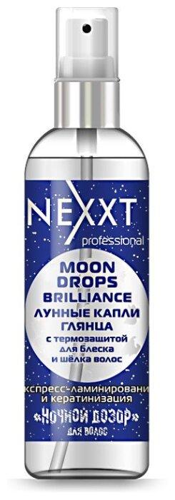 NEXXT Salon Treatment Care Лунные капли блеск