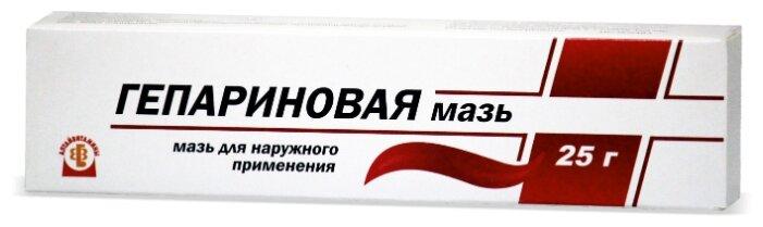 Гепариновая мазь 25 г туба