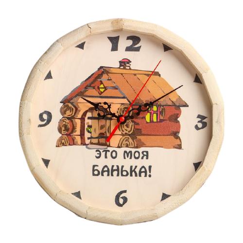 Добропаровъ Часы-бочонок Это моя банька бежевый