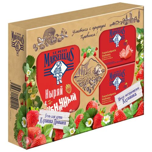 Набор Le Petit Marseillais Клубника le petit chaperon rouge