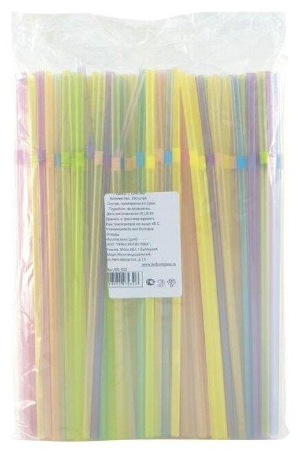 Aviora Трубочки с изгибом одноразовые пластиковые 24 см (250 шт.)