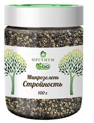 Оргтиум Микрозелень Стройность, 100 г