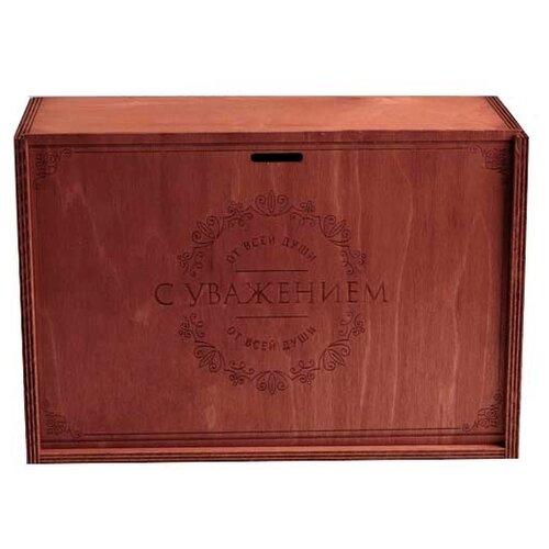 Фото - Коробка подарочная Дарите счастье С Уважением 20 × 30 × 12 см коричневый подарочная коробка дарите счастье 3122698 складная коробка с днем рождения