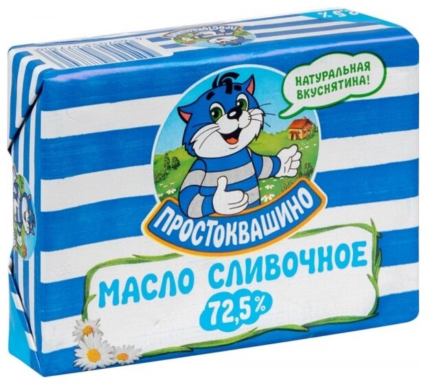 Масло Простоквашино сливочное крестьянское 72,5%, 180г