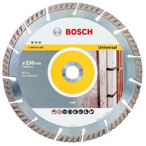 Фото - Диск алмазный отрезной BOSCH Standard for Universal 2608615066, 230 мм 1 шт. диск алмазный отрезной bosch standard for universal turbo 2608602395 150 мм 1 шт
