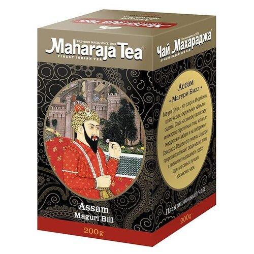 Чай чёрный Maharaja Tea Assam Maguri Bill индийский байховый, 200 г maharaja tea магури билл чай черный байховый 100 г