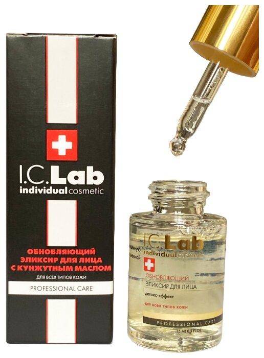 I.C.Lab Обновляющий эликсир для лица с кунжутным маслом
