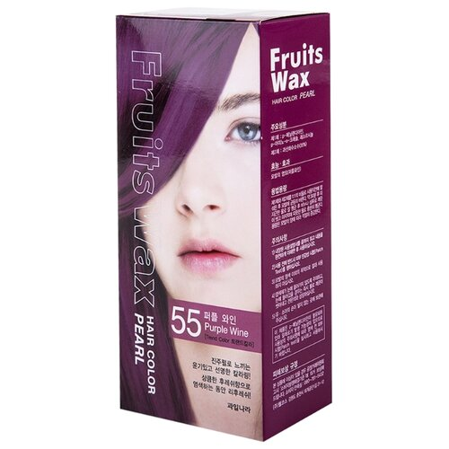 Фото - Welcos стойкая крем-краска для волос Fruits Wax Pearl Hair Color, 55 purple wine краска для волос fruits wax pearl hair color 60мл no 99
