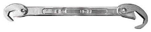 Ключ универсальный КУРС 63770