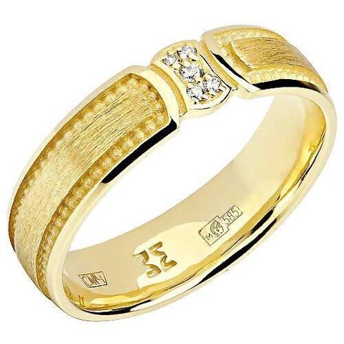 Эстет Кольцо с 5 бриллиантами из жёлтого золота 01О630335, размер 18