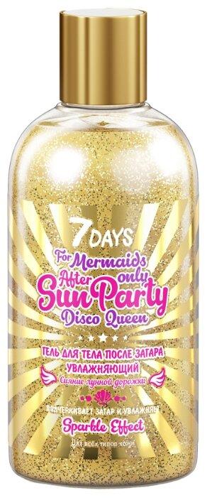 7 DAYS After sun party гель для тела Disco queen