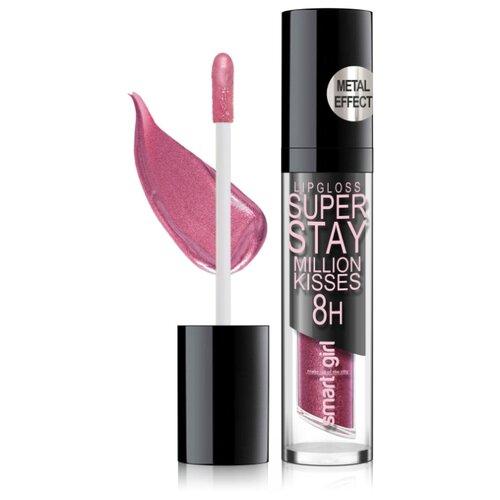 Купить BelorDesign Суперстойкий блеск для губ Smart Girl Super Stay Million Kisses Metal Effect, 216 лиловый металлик