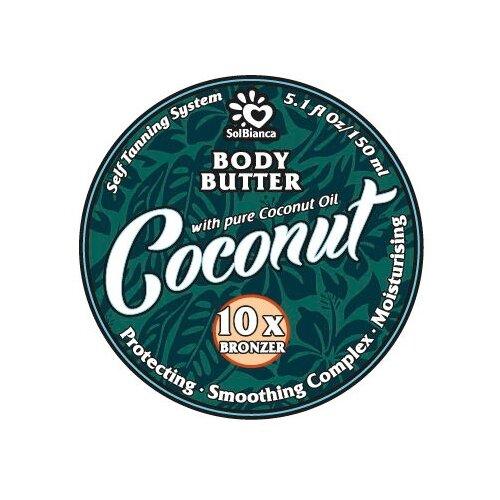 Фото - Масло для автозагара SolBianca твердое Coconut body butter 150 мл твердое масло для кожи рук и ног body bonbon 25г лавандовая свежесть