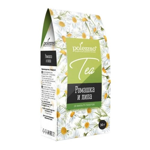 Чай травяной Polezzno Ромашка и липа в пакетиках, 30 г, 20 шт. чай травяной polezzno саган дайля 50 г