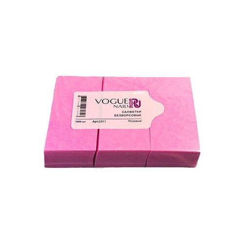 Vogue Nails Салфетки безворсовые, 450 шт розовый