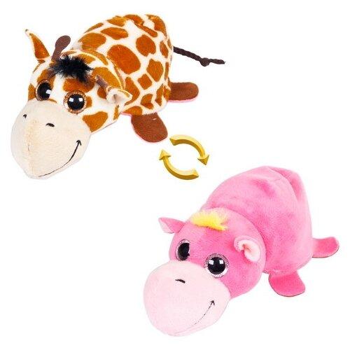 Мягкая игрушка ABtoys Вывернушка Жираф-Бегемотик 6 см фото