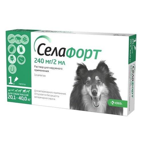 Селафорт Капли от блох, клещей и власоедов 240 мг для собак массой 20.1-40 кг