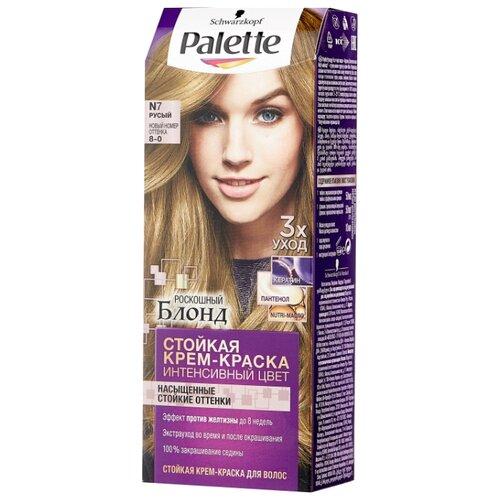 Фото - Palette Роскошный Блонд Стойкая крем-краска для волос, N7 8-0 Русый краска д волос palette n7 русый