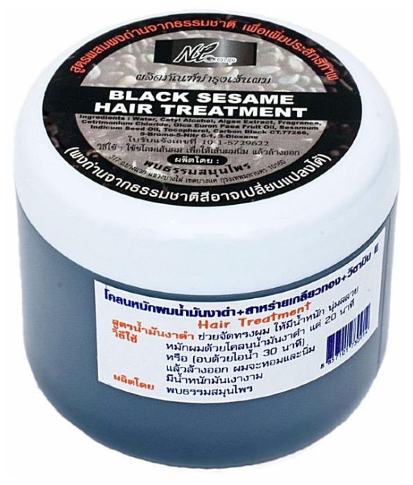 NT GROUP Маска для темных волос черный кунжут и спирулина Black Sesame Hair Treatment