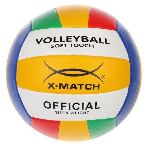 цена на Волейбольный мяч X-Match 2,0 PVC 56458