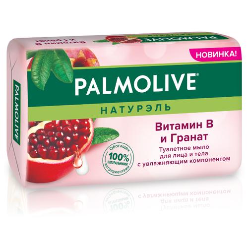 Купить Мыло кусковое Palmolive Натурэль Витамин B и Гранат, 150 г