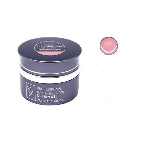 Купить Гель Yllozure Моделирующий камуфлирующий (2 фаза), 30 мл Spicy pink