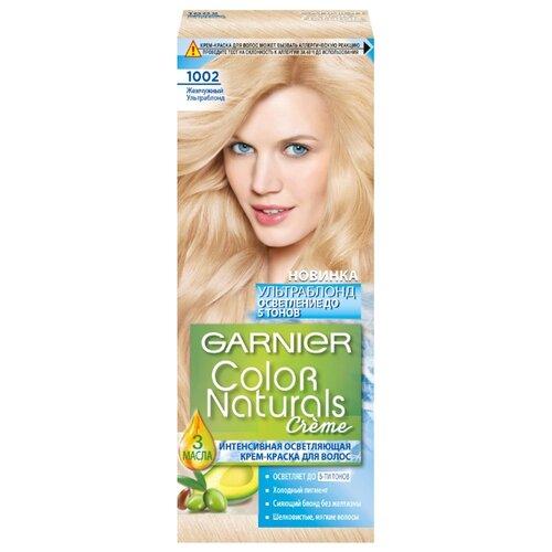 GARNIER Color Naturals стойкая интенсивная осветляющая крем-краска для волос, 1002, Жемчужный Ультраблонд крем краска для волос indola color red